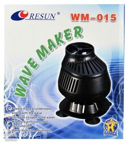 Resun Wave Maker WM-015 Strömungspumpe 25 Watt